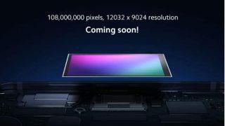 Samsung debuts 108-megapixel ISOCELL Bright HMX mobile image sensor