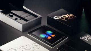 Samsung Galaxy Fold pre-registrations kick off in China