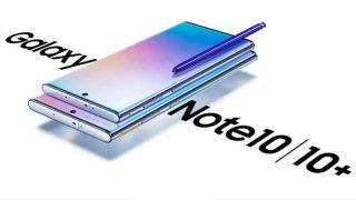 Samsung Galaxy Note 10, Galaxy Note 10+ भारत में 20 अगस्त को होंगे लॉन्च, ऐसे देखें इवेंट LIVE