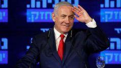 इजराइल में इलेक्शन रिजल्ट के बाद राजनीतिक गतिरोध, नेतन्याहू बहुमत पाने में विफल