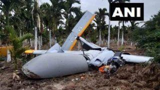 डीआरडीओ का UAV खेत में गिरने से दहशत में आए गांव के लोग, वायरल हुआ वीडियो