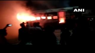 Bihar: Fire Breaks Out in Sampark Kranti Superfast Express; No Casualties so Far