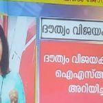 Meet Heidi Saadiya: Kerala's First Transwoman Broadcast Journalist, Debuts With Chandrayaan-2 Reportage