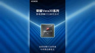 Honor Vera30 Series with Kirin 990 and 5G support will go on sale during Q4 2019