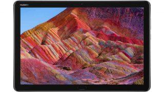 Hauwei ने भारत में 21,990 रुपये में लॉन्च किया MediaPad M5 Lite टैबलेट