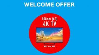Jio Fiber Welcome Offer Free TV : जियो फाइबर के इन प्लान पर मिल रहा है फ्री HD/4K टीवी