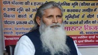 On Dharna Since 1996, UP Teacher Made to Call Off Protest