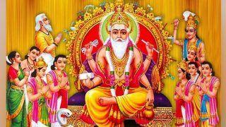 Vishwakarma Puja: दूसरे त्योहारों की तरह क्यों नहीं बदलती विश्वकर्मा पूजा की तारीख, जाने 17 सितंबर का रहस्य