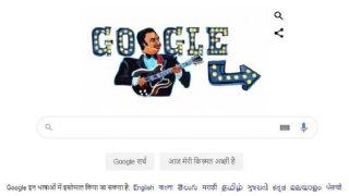 Google ने American Singer BB King के 94वें Birthday पर समर्पित किया Doodle