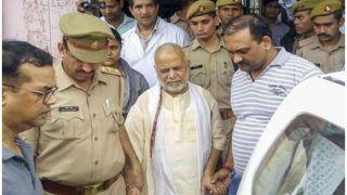 चिन्मयानंद मामला : आरोपी भाजपा नेता ने किया आत्मसमर्पण, बाद में जमानत पर रिहा