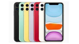 Apple iPhone 11 फ्लिपकार्ट और अमेजन से हुआ ऑउट-ऑफ-स्टॉक