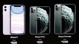 Apple Event 2019 : एप्पल ने iPhone 11 सीरीज, iPad 7 और Watch Series 5 किया लॉन्च