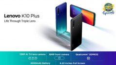 Lenovo K10 Plus भारत में 22 सितंबर को होगा लॉन्च, Flipkart पर होगा अवेलेबल