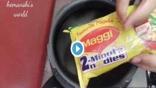 Video: मीठी मैगी खाई है कभी, दूध में बनती है, सोशल मीडिया पर वीडियो वायरल, आ रहे मजेदार कमेंट्स...