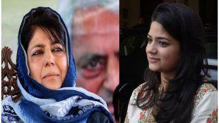 पूर्व मुख्यमंत्री महबूबा मुफ्ती की बेटी बोली- दादा की कब्र पर जाने के लिए नहीं मिल रही अनुमति