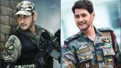 महेश बाबू की अगली फिल्म से उनके आर्मी अफसर के लुक ने उड़ा दिए सबके होश