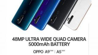 Oppo A5 (2020) स्मार्टफोन 5000mAh बैटरी और 48MP कैमरा के साथ हो सकता है लॉन्च