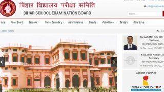Bihar STET 2019: बिहार में शिक्षकों की बंपर वैकेंसी, ऐसे करें आवेदन