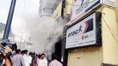 बेंगलुरु में UCO Bank की एमजी रोड शाखा में लगी भीषण आग