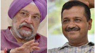 BJP के केंद्रीय मंत्री का केजरीवाल पर तंज, 'चीजों को मुफ्त देकर अगर चुनाव जीते जाते तो केजरीवाल सब फ्री कर देते'