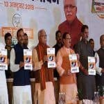 Haryana Assembly Election 2019: BJP Releases Poll Manifesto, Promises Doubling Farmers' Income by 2022