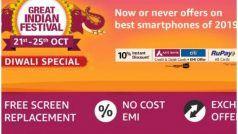 Amazon ने 'ग्रेट इंडिया फेस्टिवल-दिवाली स्पेशल सेल' का किया ऐलान, इस दिन से होगा शुरू