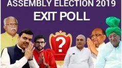 Maharashtra Assembly Election Exit Polls: महाराष्ट्र विधानसभा चुनाव के एग्जिट पोल के नतीजे थोड़ी देर में, यहां जानेंहर डिटेल