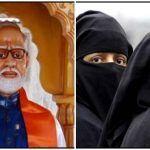 PM नरेंद्र मोदी का मंदिर बनवा रहीं मुस्लिम महिलाएं, अपने बचत के पैसे से करवा रहीं निर्माण