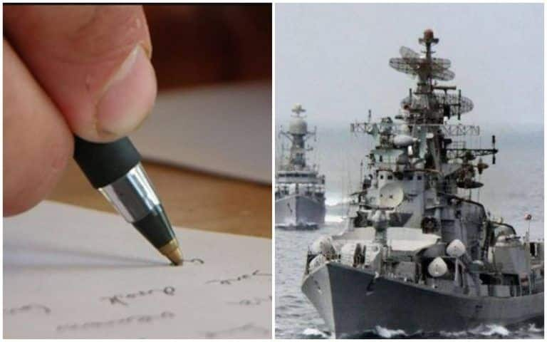 Result of Indian Navy AA, SSR Result Exam Announced. Here's How To Check
