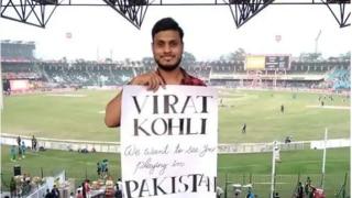 विराट कोहली को पाकिस्तान में खेलने का मिला न्यौता !