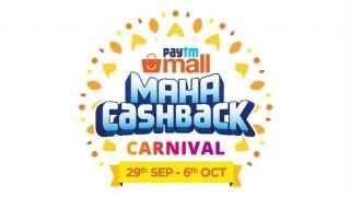 Paytm Maha Cashback Carnival: 1 रुपये में बजट फोन और 99 रुपये में Redmi स्मार्टफोन को खरीदने का मौका