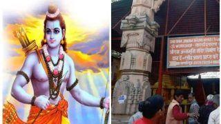 विहिप ने कहा- अयोध्या में आधा से ज्यादा बन चुका है राममंदिर, बाकी निर्णय आने के बाद