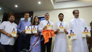 शिवसेना ने जारी किया घोषणा पत्र, बिजली बिल से लेकर किसानों की कर्ज माफी तक कई वादे किए