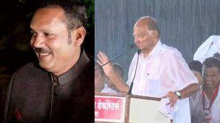 Satara Lok Sabha bypoll Election 2019 result : सतारा में BJP से आगे NCP उम्मीदवार