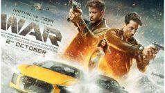 ऋतिक रोशन-टाइगर श्रॉफ की 'वॉर' बनी अब तक की 10वीं सबसे ज्यादा कमाई करने वाली हिंदी फिल्म