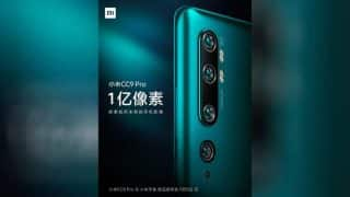 Xiaomi teases Mi Note 10 with 108-megapixel penta camera setup