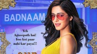 Meet 'Agneepath' of Pati Patni Aur Woh: Ananya Panday Reveals Her Stylish Look After Kartik Aaryan And Bhumi Pednekar