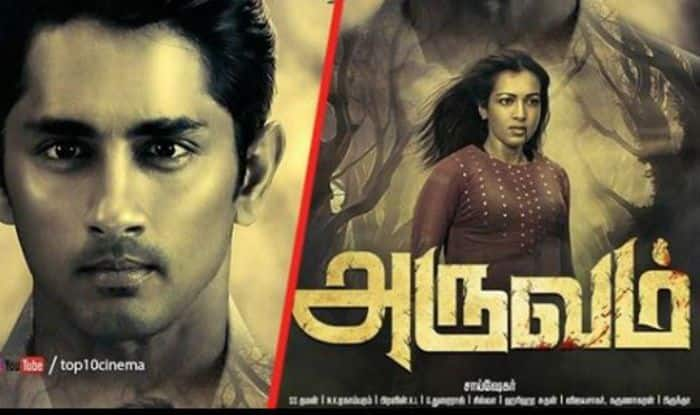 Download Tamil Movie Aruvam Download