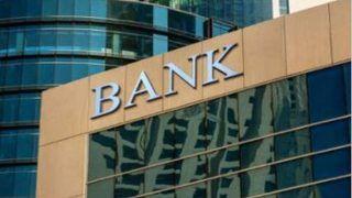 आज ही निपटा लें बैंक के जरूरी काम, कल 22 अक्टूबर को इन बैंकों में रहेगी स्ट्राइक