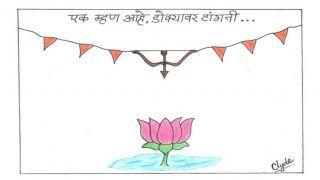 महाराष्ट्र में भाजपा-शिवसेना की टकरार पर NCP ने किया कटाक्ष, कार्टून बनाकर कही ये बात...