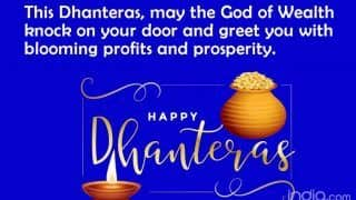 Happy Dhanteras 2019 SMS, Messages, GIFs: Wish Your Loved Ones Good Health, Loads of Wealth, Prosperity in Abundance