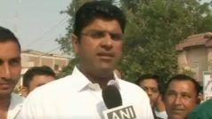 Haryana Assembly Results Live: दुष्यंत चौटाला ने कहा- हरियाणा की सत्ता बदलने जा रही, JJP बनेगी किंगमेकर