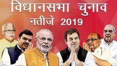 Assembly Elections 2019 Results: हरियाणा में भाजपा और कांग्रेस में कड़ी टक्कर, महाराष्ट्र में भाजपा-शिवसेना काफी आगे