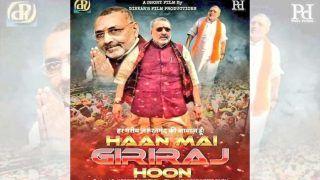 फिल्म 'हां मैं गिरिराज हूं' से गिरिराज सिंह ने बनाई दूरी, देखें पोस्टर