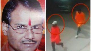 कमलेश तिवारी हत्याकांड: उत्तर प्रदेश पुलिस को मिली तीन आरोपियों की ट्रांजिट रिमांड