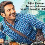 Pati, Patni Aur Woh Review: Kartik Aaryan, Bhumi Pednekar, Ananya Pandey Film is a Lighthearted, Breezy Affair That Will Tickle Your Funny Bones