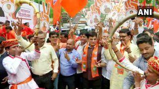 Maharashtra Assembly Election 2019 Result: रुझानों में भाजपा-शिवसेना गठबंधन को बहुमत, एनसीपी का प्रदर्शन बेहतर