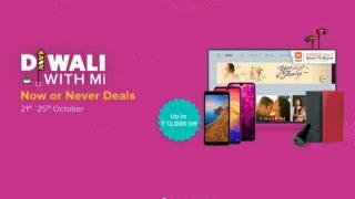 Mi.com पर Diwali with Mi सेल का आज आखिरी दिन, 12 हजार रुपये तक सस्ते मिल रहे हैं प्रॉडक्ट्स
