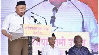 आरएसएस प्रमुख मोहन भागवत का बड़ा बयान, कहा- 'लिंचिंग' शब्द से देश और हिंदुओं को बदनाम करने की कोशिश