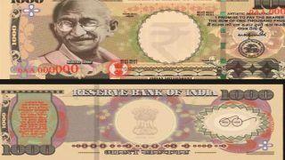 एक बार फिर होने वाली है नोटबंदी! सोशल मीडिया पर तेजी से वायरल हो रहा 1000 रुपये का नया नोट